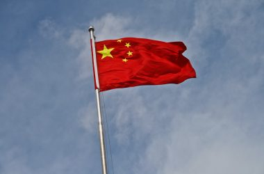 China Energy Policy